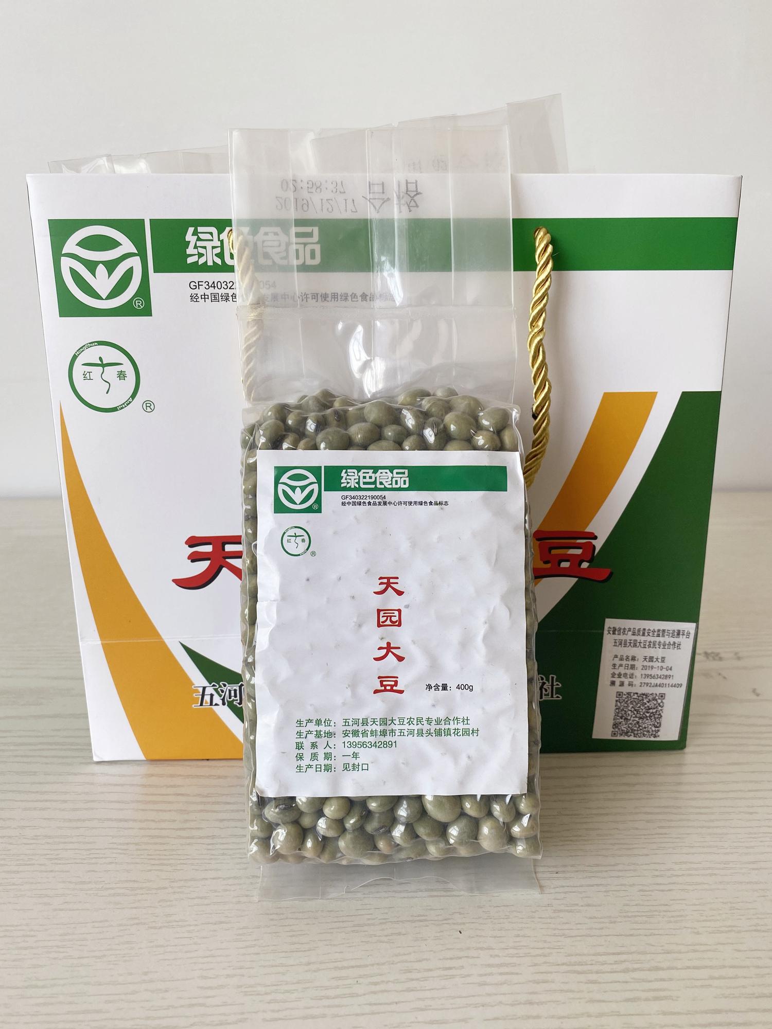 精品包装绿豆